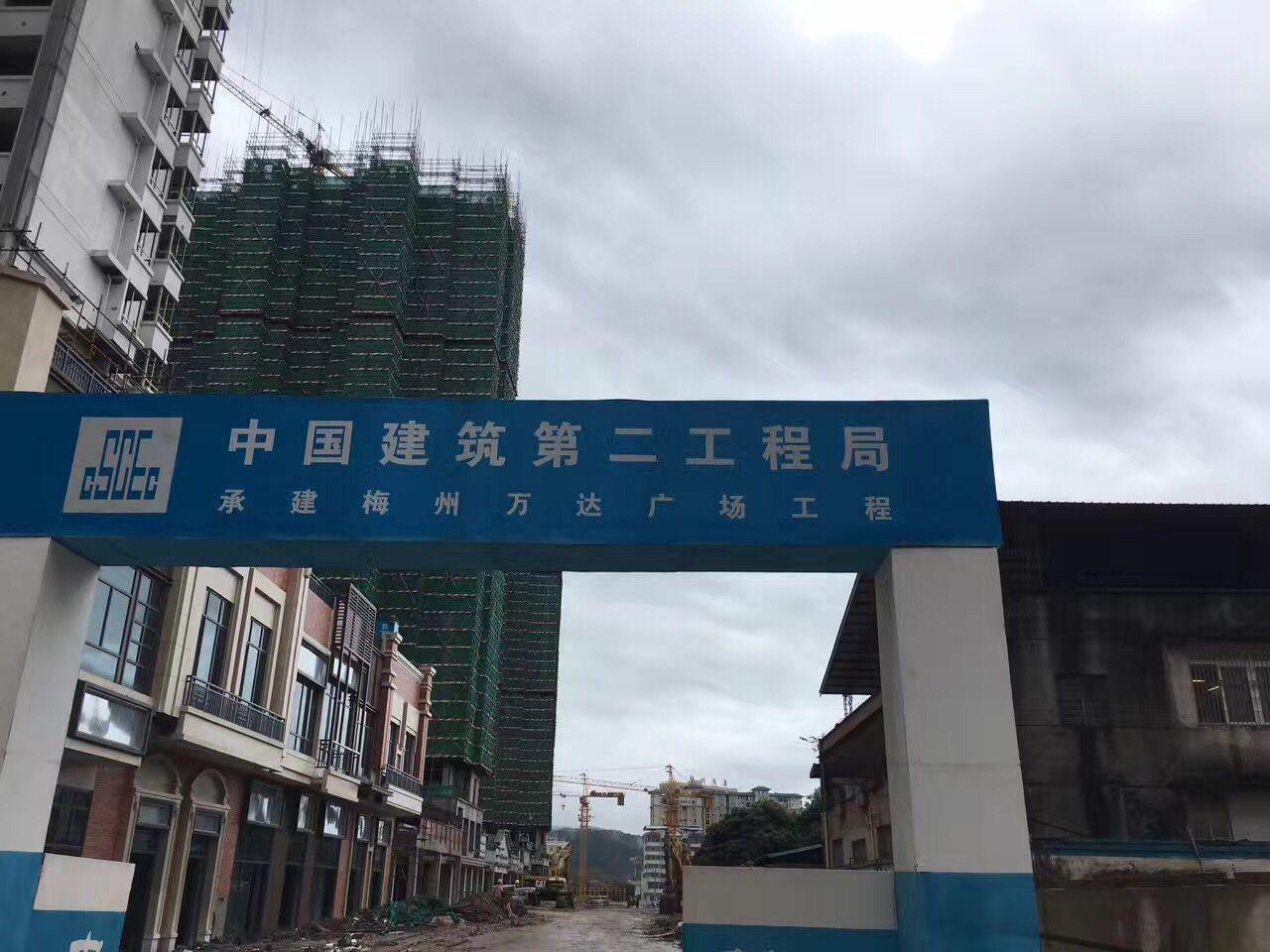 梅州万达广场镀锌穿线管进场