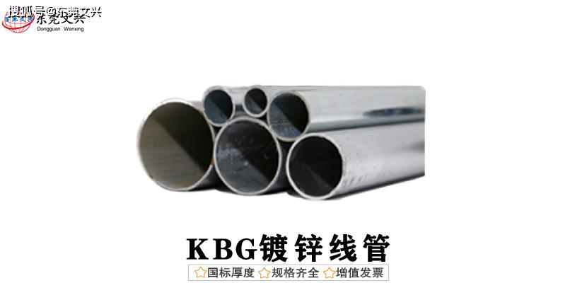 KBG管是用来做什么的