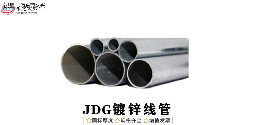 jbg管规格有哪几种(规格表)